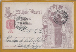 Postal Stationery From 400 Year Old Discovery India. Stamp 10 Rs D. Carlos. Countess Castro Marim. Jerónimos Monastery - Interi Postali