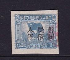 CHINA  CHINE CINA NORTHEAST REVENUE STAMP FISCAL  500YUAN / 5000YUAN - 1941-45 Northern China