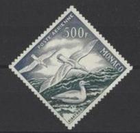 A - MONACO PA N°57** Dentelé 11 Année 1955 LUXE (cote70) - Airmail