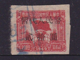 CHINA  CHINE CINA NORTHEAST REVENUE STAMP FISCAL  20YUAN / 200 YUAN - 1941-45 Northern China