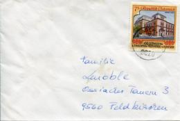 Austria (1993) - Busta Per L'interno - 1991-00 Cartas