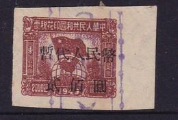 CHINA  CHINE CINA NORTHEAST REVENUE STAMP FISCAL  200YUAN / 200 YUAN - 1941-45 Northern China