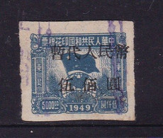 CHINA  CHINE CINA NORTHEAST REVENUE STAMP FISCAL  500YUAN / 5000 YUAN - 1941-45 Northern China