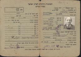 Israël Judaïca Jewish Agency For Palestine Certificate Of Registration Mifkad Haolim 20 5 1948 Juif Ecrite En Hébreu - Lettres & Documents