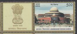 INDIA 2019 MY STAMP JHARKHAND VIDHAN SABHA, STATE ASSEMBLY, Limited Issue, 1v With Ashoka Pillar Tab,  MNH(**) - Nuevos