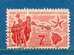 ⭐ Etats Unis - YT PA N° 55 - Oblitéré - Poste Aérienne - 1959 ⭐ - 2a. 1941-1960 Usados