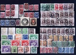 A6968) Russia / Russland - Kleiner Posten Auf 4 Steckkarten (*)/*/**/o - Usati