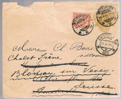 Nederlands Indie, 1923, For Vevey - Netherlands Indies