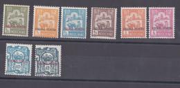 ⭐ Kouang -Tchéou Y.T N° 73 à 77** Et 80-86-88** Neuf Sans Charnière⭐ - Unused Stamps