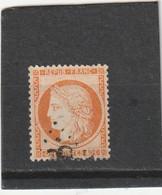 N° 38  -  GC XXX  - REF 5211 - 1870 Siege Of Paris