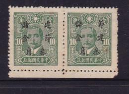 CHINA  CHINE CINA 储金邮票 Savings Stamps  0.30YUAN / 0.10YUAN X2 - 1932-45 Manchuria (Manchukuo)