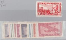 ⭐ Indochine  N° 1 à 14 Et N° 15**  Poste Aérienne Neuf Sans Charnière⭐ - Airmail