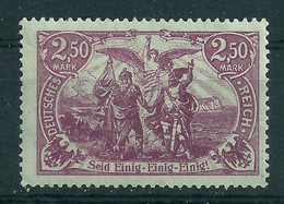 Deutsches Reich 115 E **, Geprüft Infla - Unused Stamps