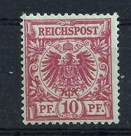 Deutsches Reich 47 D **, Geprüft Jäschke-Lantelme - Unused Stamps