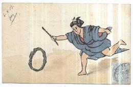 Carte Peinte Collage Femme Courant Après Un Cerceau Avec Un Baton à La Main Signé Jean 4/08/1907 - Altre Illustrazioni