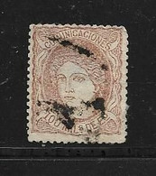 ESPAGNE 1870   YVERT N°108 OBLITERE - Usados