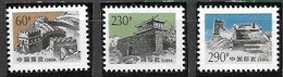 CHINA 1995  Chinese Great Wall MNH - Ungebraucht