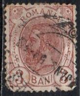 Romania, 1893/98 - 3b King Carol - Nr.119 Usato° - Gebraucht