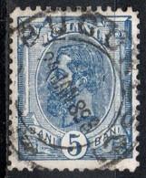 Romania, 1893/98 - 5b King Carol - Nr.120 Usato° - Gebraucht