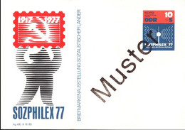! 1977, DDR Ganzsache P82, Sozphilex Mit Muster Stempel - Postales - Nuevos