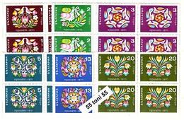 1971 Spring ** MNH / BIRD DOVE , FLOWERS  / 6v.-MNH  X 4  Bulgaria / Bulgarie - Nuevos