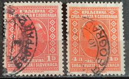KING ALEXANDER-1 D-4 D-POSTMARK BEOGRAD-SHS-YUGOSLAVIA-1926 - Used Stamps