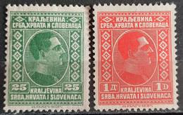 KING ALEXANDER-25 P-1 D-SHS-YUGOSLAVIA-1926 - Unused Stamps