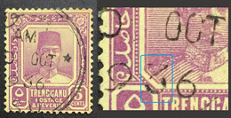 """Malaysia - Trengannu (Sultan, 1921) 5c. Cancellation Error: Digit """"2"""" Found Inverted In The Year """"1926"""" (Used) - Trengganu"""