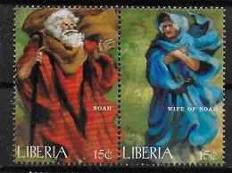 LIBERIA    N° 1683/84  * * Arche De Noé  Et Sa Femme - Christentum
