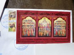 Stamps On A Letter  Used 23/11/2020 (hidden Adress) - Belarus