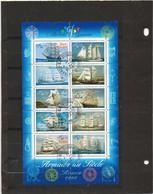 FRANCE   Feuillet De 10 Timbres 1,00 F (0,15 €)   1999    Y&T: 25  Oblitéré - Oblitérés