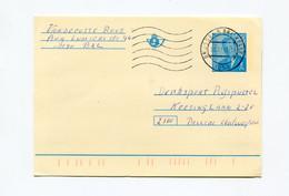 1995 Kaart Albert 16Fr - Brussel 5 Bruxelles 1050 - Dikke Lijnen - Cartes Postales [1951-..]