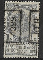 ATH 1899 Nr. 208A - Roulettes 1894-99