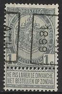 ATH 1899 Nr. 208B - Roulettes 1894-99