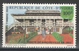 Côte D'Ivoire - YT 603 ** MNH - 1982 - Poste De Bingerville En 1902 - Costa De Marfil (1960-...)