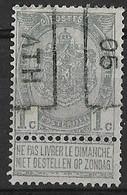 ATH 1905  Nr. 651B - Roulettes 1900-09