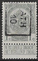 ATH 1910  Nr. 1427B - Roulettes 1910-19