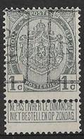 ATH 1911  Nr. 1598B - Roulettes 1910-19
