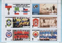 Fantazy Labels / Private Issue. Sport. Football. 7 World Championship Chile .1962 . Teams Are Finalists. 2017. - Viñetas De Fantasía