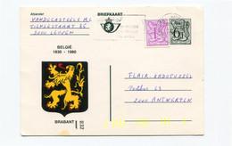 3 Kaarten 6.50 Bfrs Met Verschillende Bijfrankeringen En Diverse Gemeente En/of Stad  Stempels - Provincie Schilden - Tarjetas Ilustradas