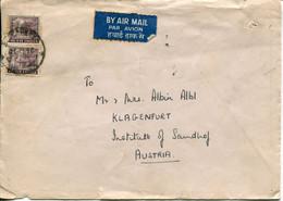 India (1970) - Aerogramma Per L'Austria - Briefe U. Dokumente