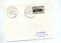 Lettre Fdc 1960 Marrakech - Maroc (1956-...)