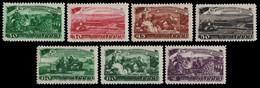 Russia / Sowjetunion 1948 - Mi-Nr. 1229-1235 ** - MNH - Landwirtschaft - Unused Stamps