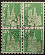 1960 Baudenkmäler Kathedrale Lausanne Viererblock MiNr: 700 - Used Stamps