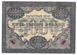 (Billets). Russie Russia. Pick 105. 5000 R 1919 N° VD 275989 Watermark Waves Filligrane Vagues - Russie