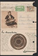 """Entier Carte Lettre Illustrée  """" La Dinanderie """" . Oblitérée  Alger 1941 Pour Lyon .Déchirure ( Morceau Manquant)  . - Briefe U. Dokumente"""