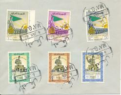 IRAQ FDC 6-1-1961 ARMY DAY Complete Set Of 6 - Iraq