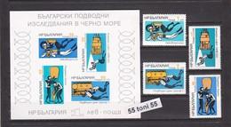 1973 Deep Sea Research 4v.+S/S- MNH Bulgaria / Bulgarie - Nuevos