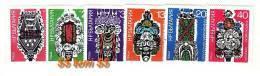 1973 Art Kukersky Masks  6v.- MNH  Bulgaria / Bulgarie - Nuevos