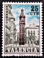 Plan Sur Valencia Edifil N° 9 Neuf Sans Trace De Charnière - 1971-80 Nuevos & Fijasellos